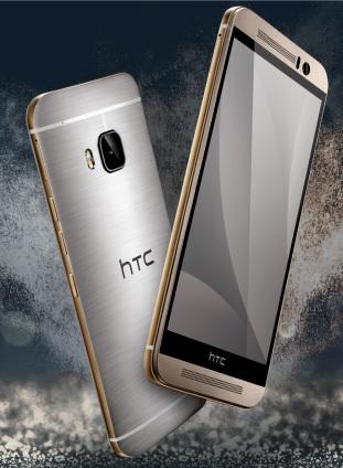 HTC-One-M9s
